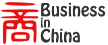 Business In China -