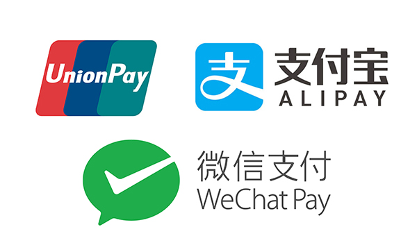 CHINESE EPOS, MOBILE & ONLINE PAYMENT INTEGRATION - Business In